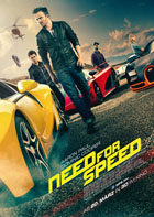 Need for Speed 3D Poster
